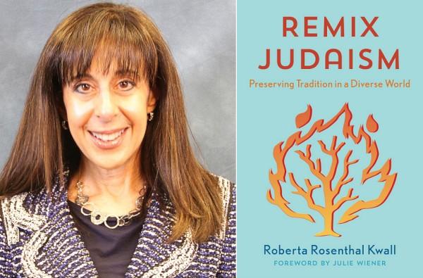 Remix Judaism